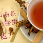 Keeping Colds and Flu at Bay with Yu Ping Feng San